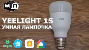 <b>Xiaomi Yeelight</b> 1S: умная цветная <b>лампочка</b> под стандартный ...