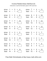 Inverse Relationships -- Addition and Subtraction -- Range 1 to 9 ...Full Preview