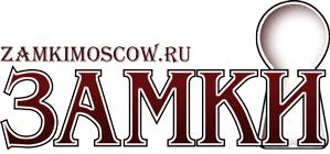 Личинки для дверных замков | Купить <b>цилиндр</b> для замка в Москве