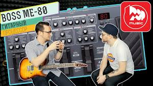 <b>BOSS</b> ME-80 - обзор <b>гитарного процессора</b>. Гитарный видеоблог ...