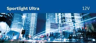 Известная линия <b>ламп Sportlight</b> ULTRA теперь под маркой ...