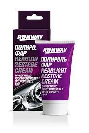 <b>Полироль фар</b> RUNWAY RW0501 <b>50мл</b> купить с доставкой в ...