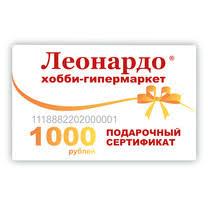 Купить подарочные сертификаты: цены в интернет-магазине ...