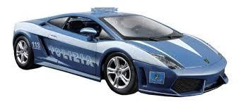 Купить <b>машина Bburago Lamborghini Gallardo</b> LP560 1:32 ...