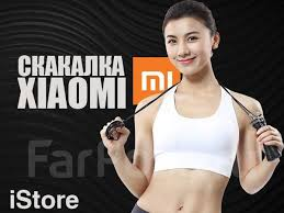 <b>Скакалка Xiaomi Yunmai Sports</b> Jump Rope. iStore - Тренажеры и ...