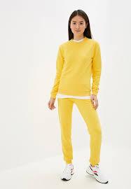 Желтые <b>спортивные костюмы</b> : выбрать <b>спортивные костюмы</b> в г ...