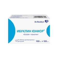 <b>Ибуклин Юниор</b>, <b>100 мг</b>+125 мг, таблетки для детей ...