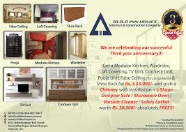 site build inn homes in chennai build inn homes 3rd year anniversary offer build inn homes chennai s fastest growing