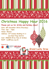 networking faaa abc christmas happy hour 2016