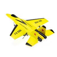 <b>Радиоуправляемые самолеты</b> — купить модели самолетов на ...