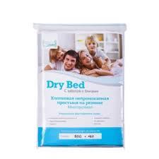 Многоразовые <b>пеленки Dry Bed</b> Простынь на резинке | Отзывы ...
