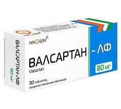 <b>Валсартан</b> - ЛФ (Беларусь) | СООО «Лекфарм»