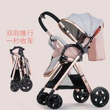Coolbaby <b>High Landscape Baby Stroller</b> European Style ...