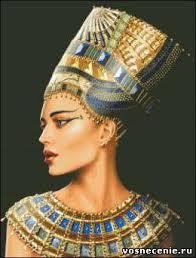 Картинки по запросу Нефертити