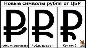 Российский рубль продолжает стремительное падение: доллар приблизился к 73 руб., евро достиг 80 руб. - Цензор.НЕТ 5575