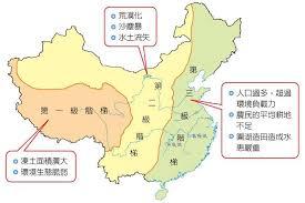 「中國的土地資源問題與保育」的圖片搜尋結果