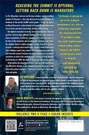 the mountain my time on everest ed viesturs david roberts the mountain my time on everest ed viesturs david roberts 9781451694741 com books