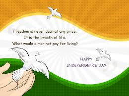 independence day essay th august speech indian independence day essay