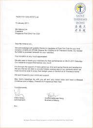 gratitude letter academic resume template related for 9 gratitude letter