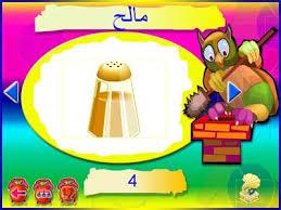 اوراق عمل لغة عربية للصف الثامن