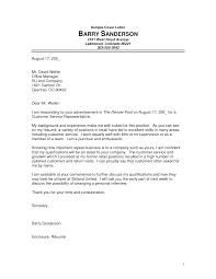 cover letter and resume sample customer service resume cover letter and resume cover letter sample for a resume the balance cover letter example cover
