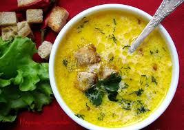 Картинки по запросу Рецепт сырный супа с курицей