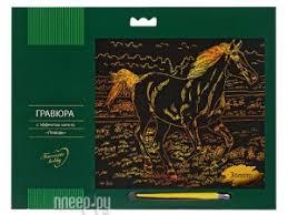 Купить <b>Greenwich</b> Line Гравюра с эффектом золота Лошадь ...