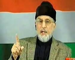 Nadeem Malik Live (Exclusive Interview of Tahir ul Qadri) - 27th February 2014. Views: 132 Date: 27-02-2014 - nadeem-malik-live-exclusive-interview-of-tahir-ul-qadri-27th-february-2014