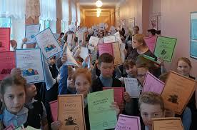 Школа №17 г. Псков