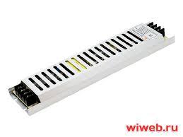 <b>Блок питания SWGroup 120W</b> 12V XT-120-12 IP20 ультратонкий ...