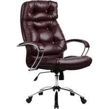 Страница 21 - Купить кресла в интернет-магазине Lookbuck