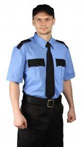 Летняя форма <b>охранника</b> – цены, купить форму <b>охранника</b> в ...