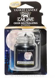 Yankee Candle Car Jar Midsummers Night - Ароматизатор для ...