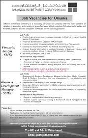 job vacancies takamul investment company kobuqs job vacancies takamul investment company