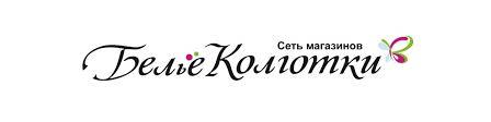 Сеть магазинов БельеКолготки Вологда | ВКонтакте
