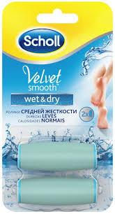 Купить <b>Насадки роликовые SCHOLL Velvet Smooth Wet&Dry</b> в ...