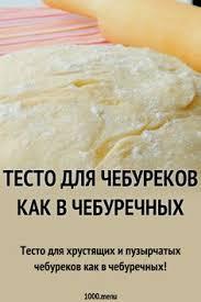 рецепты ,кулинария: лучшие изображения (202)   Кулинария ...