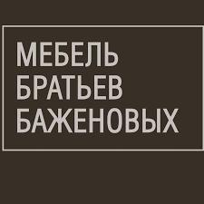 <b>Мебель</b> братьев Баженовых - 视频 | Facebook