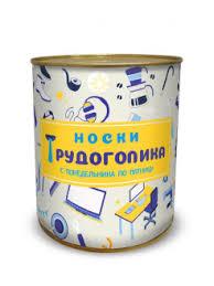 EXTRAGO белье в интернет-магазине Wildberries.ru