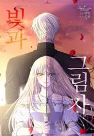Read <b>Light and Shadow</b> Manga | Mangazuki