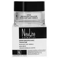 <b>NewLine Крем</b> миорелакс триа... — купить по выгодной цене на ...