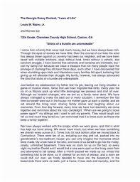 public health essays wwwgxartorg