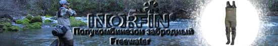 <b>Полукомбинезон забродный Norfin Freewater</b>