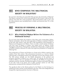 National unity and integration in malaysia essay Pieces of Our Minds   Wikidot How Collaborative Teaching Makes Learning Fun December