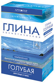 Артколор <b>Lutumtherapia Глина косметическая голубая</b> Кембрийская