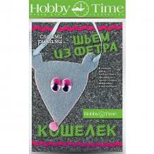 Распродажа <b>Hobby Time</b> - купить в интернет-магазине с ...