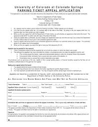 parking violation ticket template parking violation ticket template dimension n tk