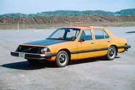 Volvo Experimental <b>Safety Car</b> from 1972: a concept car long before ...