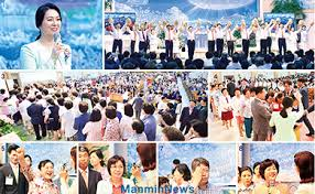 Manmin News > The Message of the Cross by Rev. <b>Jaerock Lee</b> ...