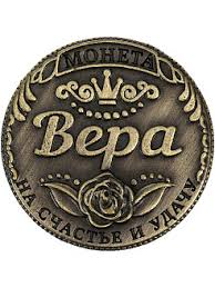 Купить подарки для любимой в интернет магазине WildBerries.ru ...